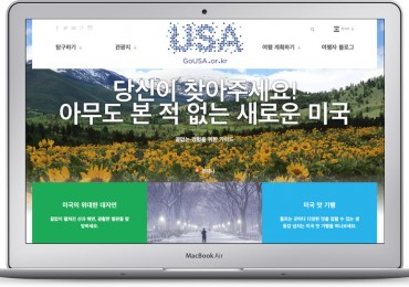 brand-usa-korea.jpg