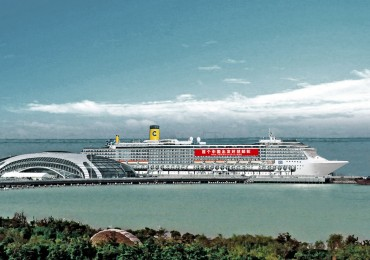 chinas-first-around-the-world-cruise-set-sail-from-shangai-wusongkou-international-cruise-terminal.jpg