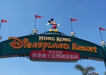 hong-kong-disneyland.jpg