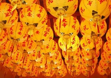 chinese-new-year-2017.jpg