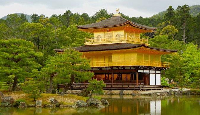 Kinkaku-ji, a.k.a. The temple of the Golden Pavilion