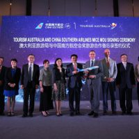 tourism-australia-china-southern-mou-mice-200x200.jpg