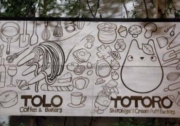 tolo-bakery-and-cafe-504x284.jpg